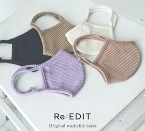 Re:EDIT(リエディ)