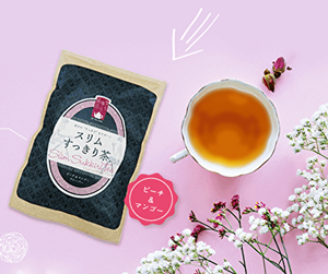 スリムすっきり茶